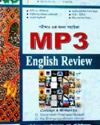 MP3 English Review